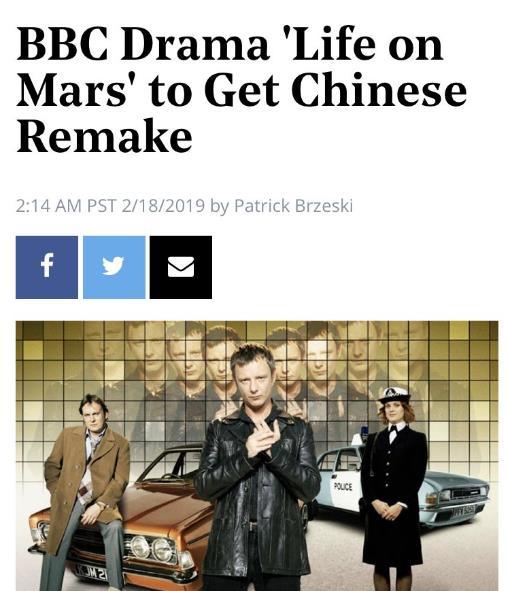 《【摩臣娱乐app登录】凤仪娱乐联手BBC打造《火星生活》中国版《白夜追凶》后欲再造爆款网剧》