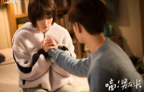 """芒果TV《嘀!男友卡》""""宫芊""""又遇波折,艾米对刘芊芊痛下狠手"""
