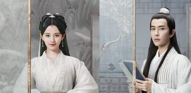 """《新白娘子传奇》公开""""缘尘初见""""人物海报 于朦胧鞠婧祎美仙如画"""