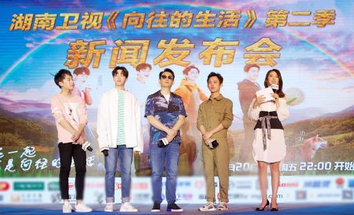 刘宪华为《向往的生活2》练肌肉 捕鱼插秧体验江南生活