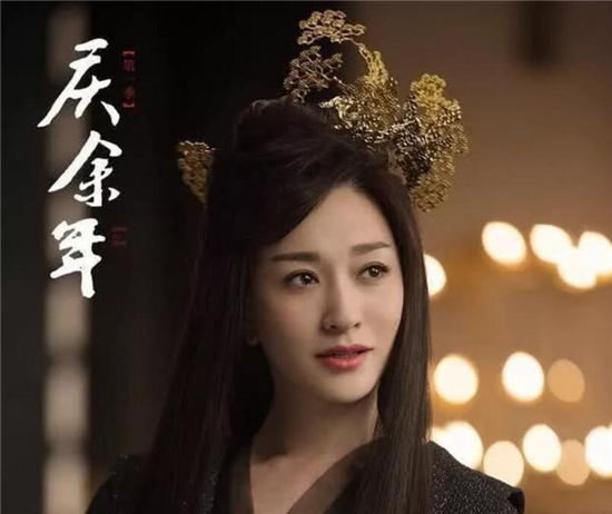 【美天棋牌】《庆余年》长公主最后结局是怎样的?