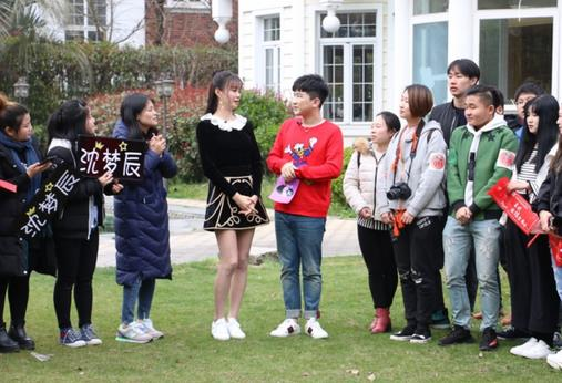 沈梦辰《周一见3》上海豪宅开派对  现场弯腰告白张大大