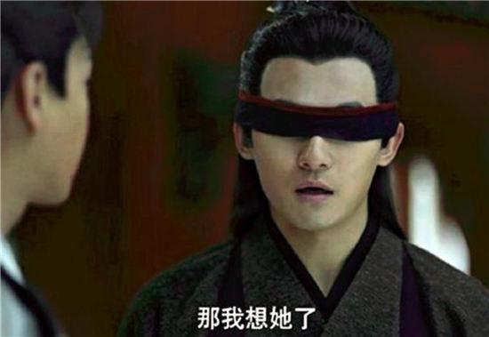 【美天棋牌】《庆余年》有哪些让人泪目的瞬间?