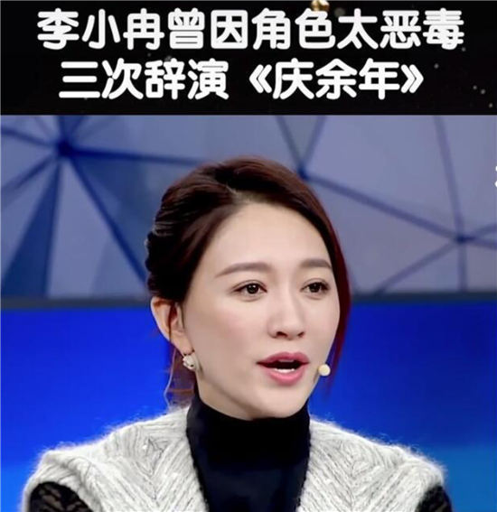 【美天棋牌】《庆余年》李小冉加的哪场戏?为什么要求加戏?