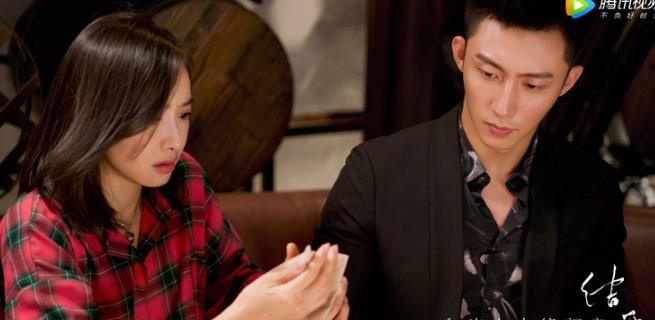 《结爱·千岁大人的初恋》今晚甜宠来袭 宋茜黄景瑜迎千年一吻