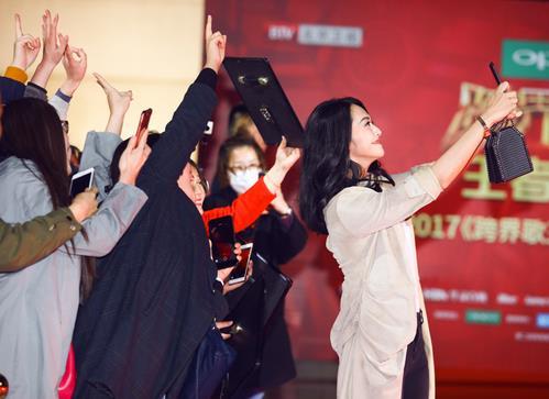 """2017《跨界歌王》众星集结引燃""""声存之战"""" 荣耀跨越再启王者征程"""