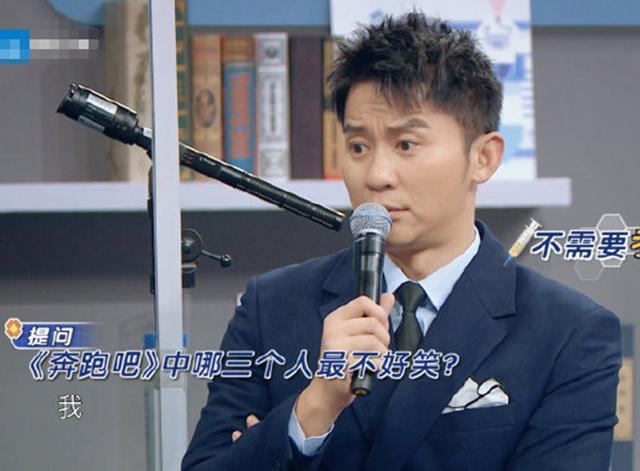 华晨宇《王牌对王牌》唱乡村爱情,谢广坤成功洗白,戏外是个暖男