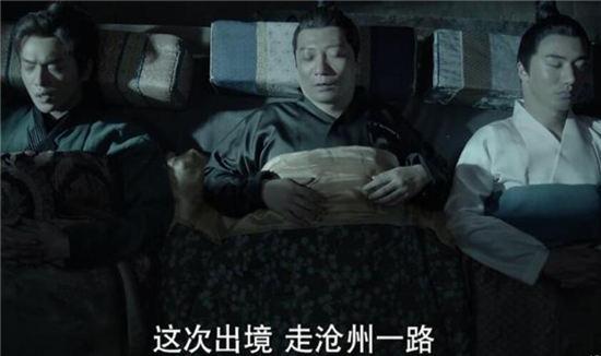 《【摩臣娱乐网页登陆】《庆余年》燕小乙是怎么知道范闲北上的路线的?》