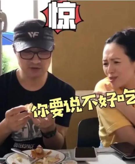 章子怡与孩子玩你画我猜 汪峰投喂遭妻子拒绝