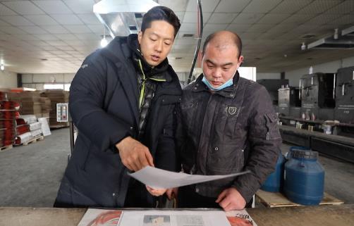 【美天棋牌】《我们在行动》第二期刘卓村订货会开展在即 公益大使为扶贫各显神通
