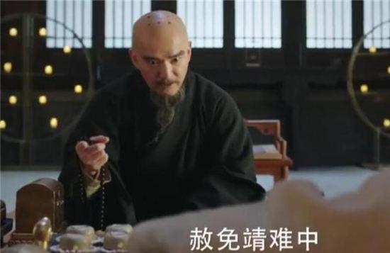 【美天棋牌】电视剧《大明风华》朱瞻基是怎么娶到罪臣之女孙若微的?