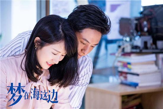 【美天棋牌】电视剧《梦在海这边》主演是谁?