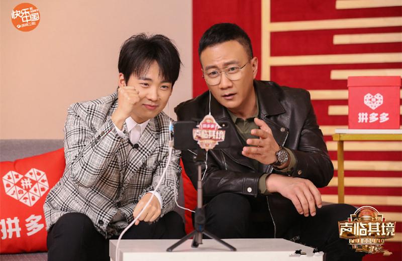 《声临其境》郭麒麟与胡军搭档表演配音片段,郭麒麟夺得本期声咖