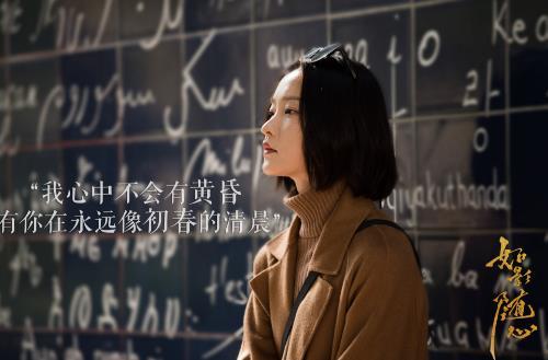 《【摩臣娱乐线路】陈晓王嘉同让杜鹃爱疯了 《如影随心》剧照美炸天》