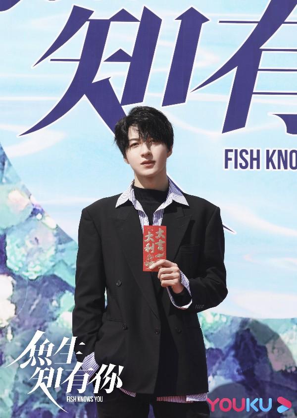 《【摩臣官方登陆】《鱼生知有你》于青岛正式开机,奇幻爱情题材引期待》