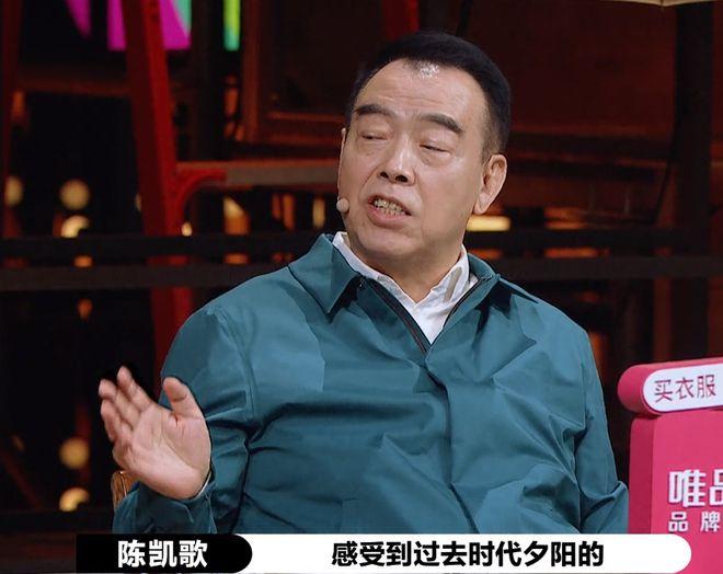 【美天棋牌】被陈凯歌吐槽是夕阳老艺人 李诚儒回击:我会打碟