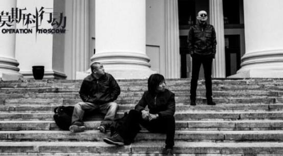 《【摩臣电脑版登录】杜子名《莫斯科行动》演技被赞 劫匪爱情上线》