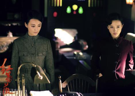 【美天棋牌】《红蔷薇》今晚结局:杨子姗被捕陈晓忧心落泪 君竹CP能否团圆?