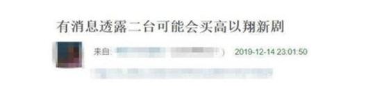 【美天棋牌】《怪你过分美丽》会在浙江卫视播出吗?