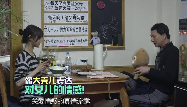 """郑爽替身""""大壳""""变网络爆款 频频挨揍惹心疼"""