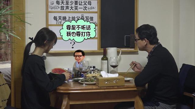 """郑爽同老爸情人节""""虐狗"""" 共度浪漫二人世界"""