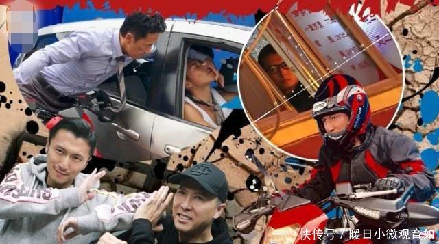 谢霆锋和甄子丹香港街头拍打戏,引发街坊的不满而被投诉