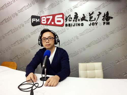 """宋庆做客电台节目 化身""""老干部""""畅聊戏剧人生"""