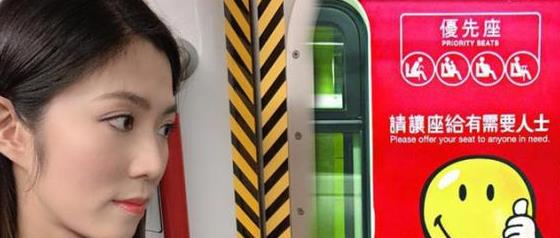 女星脚趾骨折地铁上坐关爱座 因年轻被骂霸占座位