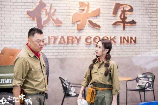 《【摩臣官方登陆】做原创喜剧 诉中国精神 《伙头军客栈》顺利杀青》