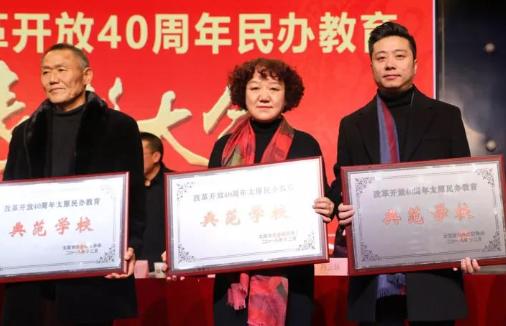 孟宪春:太原五六三文化艺术培训学校让艺考=易考