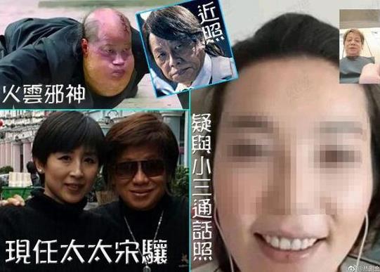 曝梁小龙自揭婚外情 丁羽:不可能 他和太太很好