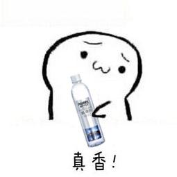 追《江河水》的我,被一瓶水强行勾跳戏了