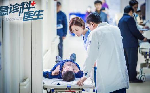 《【摩臣手机版登录】《急诊科医生》收视爆表 王珞丹:最好的爱情是共同成长》