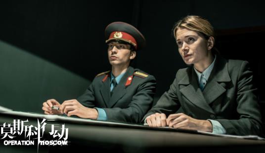 《【摩臣电脑版登录】《莫斯科行动》正义集结 中俄警方联合破击罪恶》