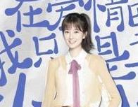 """《我不能恋爱的女朋友》定档 许魏洲乔欣""""心动""""来袭"""
