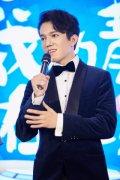 """""""中哈文化使者""""迪玛希亮相发布会清唱哈语歌 《汉语桥》总决赛明日播出"""