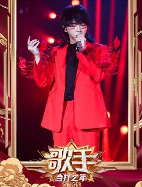 华晨宇极致演绎《七重人格》 成功摘得《歌手当打之年》歌王桂冠