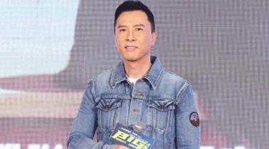 《金蝉脱壳2》推广曲热血来袭 苏诗丁张赫宣为硬汉越狱声援打call