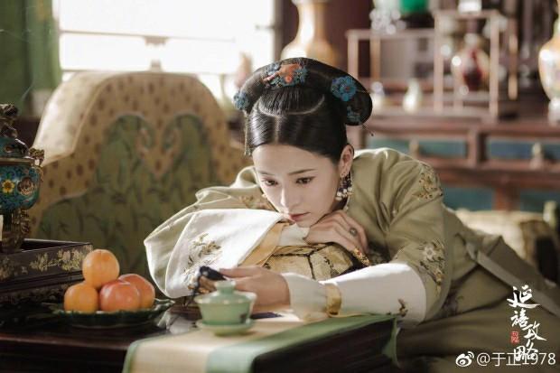 """《【合盈国际在线娱乐】《延禧攻略》开播 王媛可现已加入""""大清女子图鉴""""豪华套餐》"""