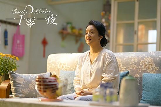 《【摩臣娱乐登陆官方】《一千零一夜》收视喜人 杨昆收视辣妈名不虚传》