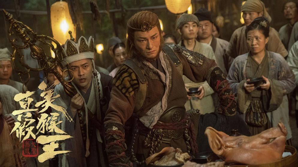 杜奕衡:我在《美猴王》里演过爱马仕 六年版价值连城!