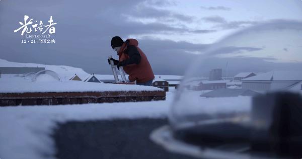 中国第一部极地科研电影《光语者》于12月21日完成