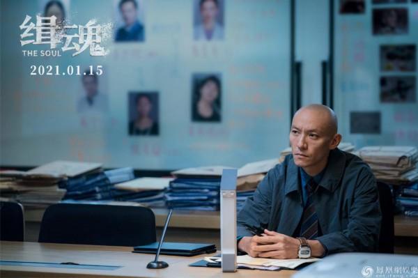 """《缉魂》定档0115 张震张钧甯""""颠覆形象""""联手追凶"""