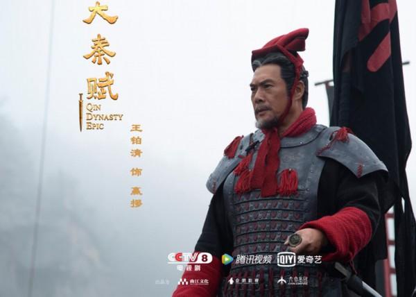 王伯清《大秦赋》央视精湛的演技契合了沉重的史诗
