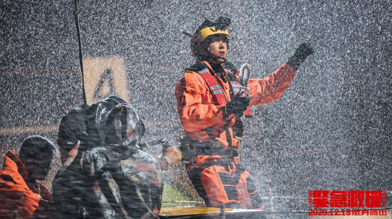 彭于晏余妍:做足了训练才配得上真正的救命恩人《紧急救援》 360度沉浸式体验拍摄