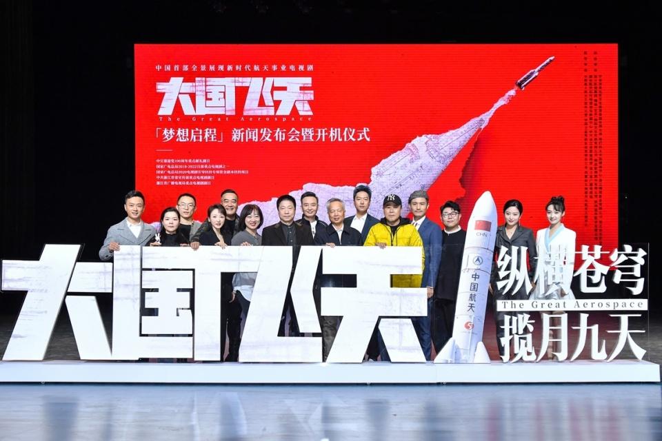 新剧《大国飞天》开启吴健演绎中国第一代航天员的力量