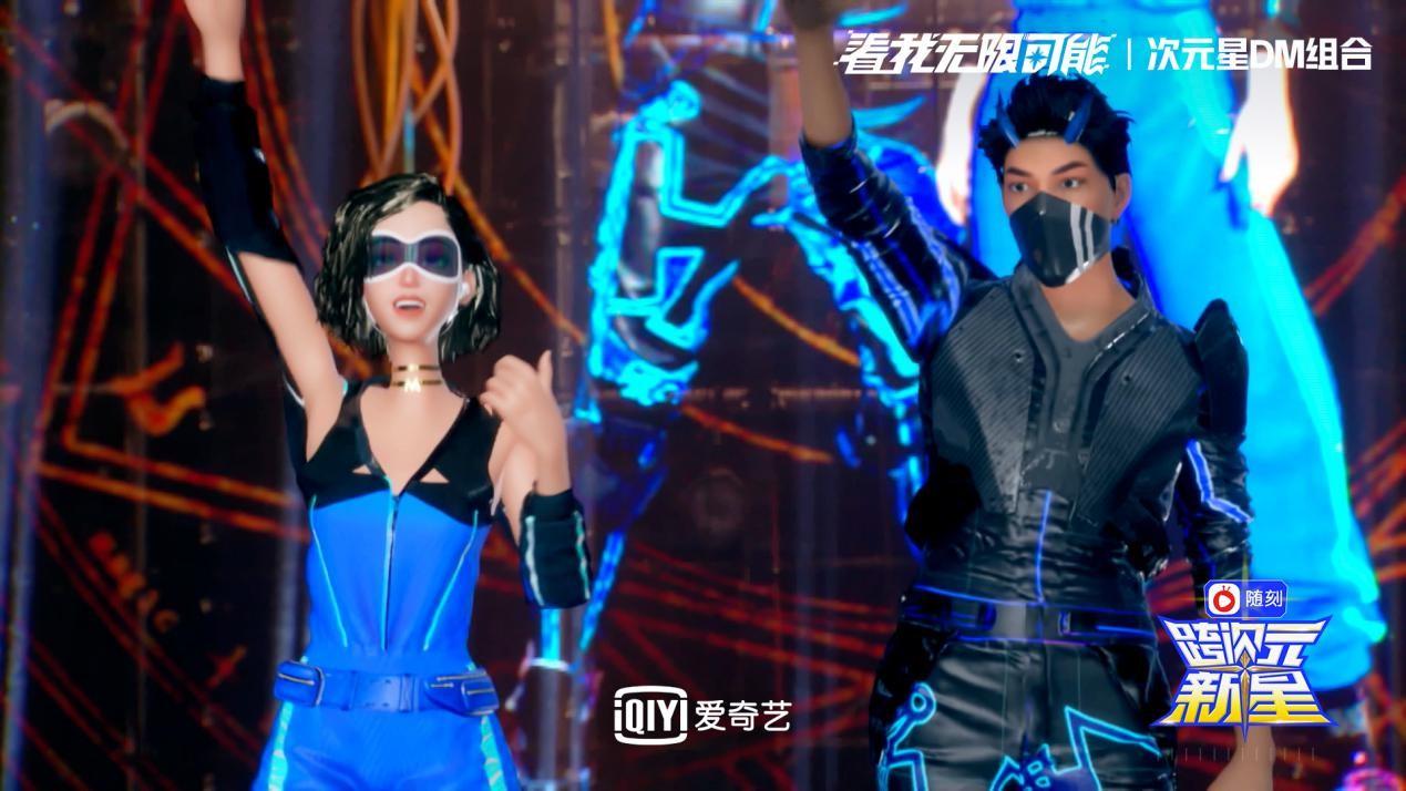 《跨次元新星》前六名选手诞生!杨颖、小鬼当家和以斯帖·余共同主持了《第二颗星》合作舞台的第一场演出