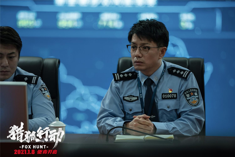 """《猎狐小队》海外被追 被""""虐"""" 警方调查了指控 并追踪到了第一线"""