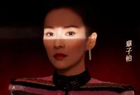 我就是演员3公布了导师阵容 章子怡 曾国祥和于正成为了本季的节目导师