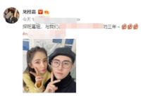 一个青年珠宝设计师在个人社交平台晒出一张与杨幂合照